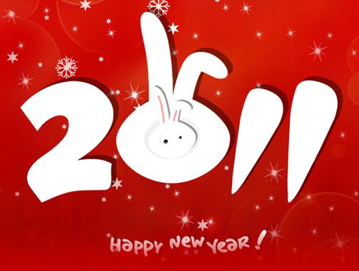 兔年新年短信精选