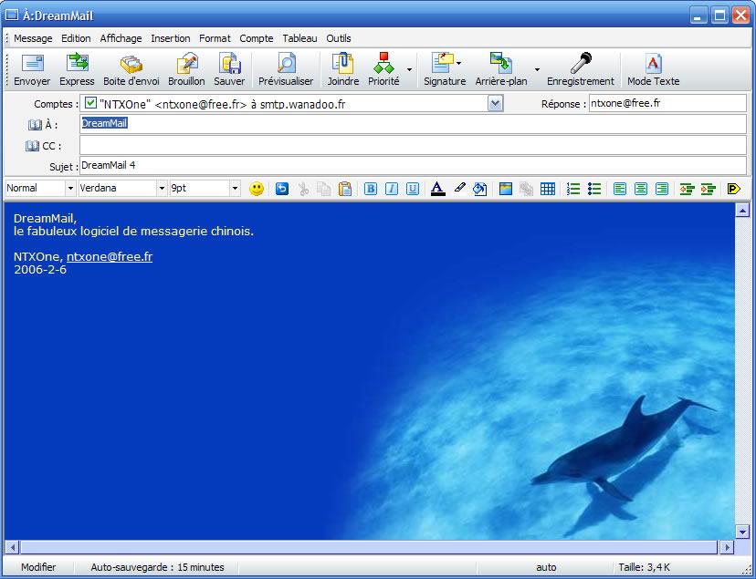 老牌电子邮件客户端软件——DreamMail