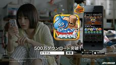2014年27-28周日本广告精选(附下载)