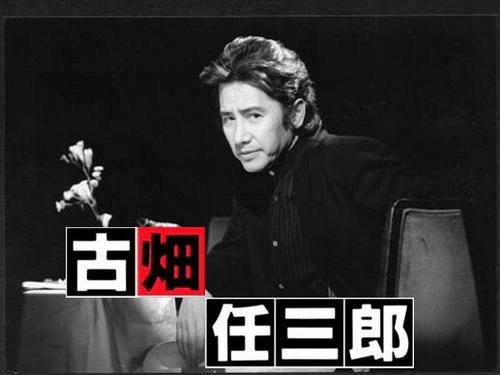 经典推理剧《古畑任三郎》全集下载